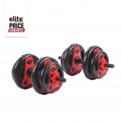 20KG VINYL DUMBBELL WEIGHT SET