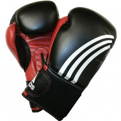 RESPONSE BOXING GLOVES