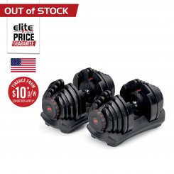 1090I SELECT TECH DUMBBELLS (PAIR)