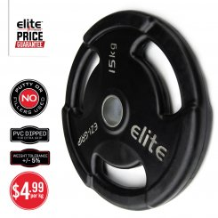 EZI-GRIP OLYMPIC RUBBER WEIGHT PLATE